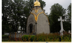 novodevichy, convent, chapel, moscow, architecture, domes, golden, burial, vault, Prokhorov family;