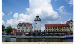 Kaliningrad Lighthouse, Places to visit in Kaliningrad, Konigsberg, Fishing Village Kaliningrad