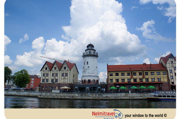 Kaliningrad Lighthouse, Places to visit in Kaliningrad, Konigsberg, Fishing Village Kaliningrad